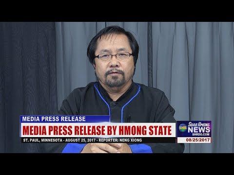 SUAB HMONG NEWS:  Lus Tshaj Tawm los ntawm Hmoob State Development