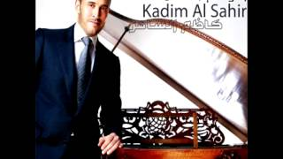 تحميل و مشاهدة Kadim Al Saher...Al Jareeda | كاظم الساهر...الجــريدة MP3