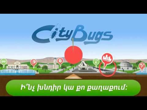 Video of CityBugs Armenia
