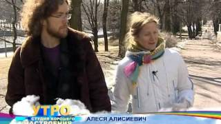 Алеся Алисиевич и Андрей Кутузов на канале СТВ