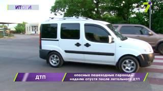 Неделя после летального ДТП с пешеходами: учтут ли в Одессе трагический опыт
