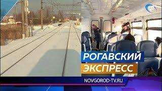 Между Великим Новгородом и Рогавкой теперь ходит рельсовый автобус