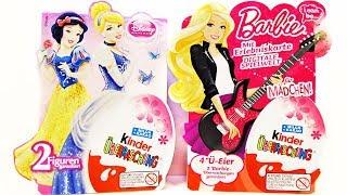 Раритетные КИНДЕР СЮРПРИЗЫ #34 Принцессы Дисней и БАРБИ Профессии 2013 Barbie,Disney kinder surprise