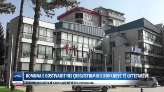 Komuna e Gostivarit nis cregjistrimin e borxheve te qytetareve