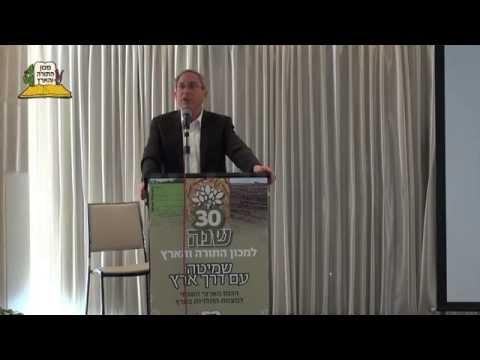 מכירת קרקעות במדינת ישראל על פי ההלכה