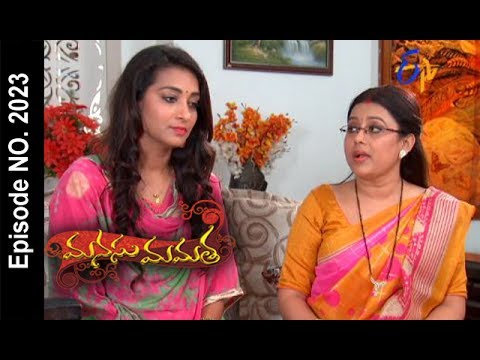Manasu Mamata | 17th July 2017| Full Episode No 2023| ETV Telugu