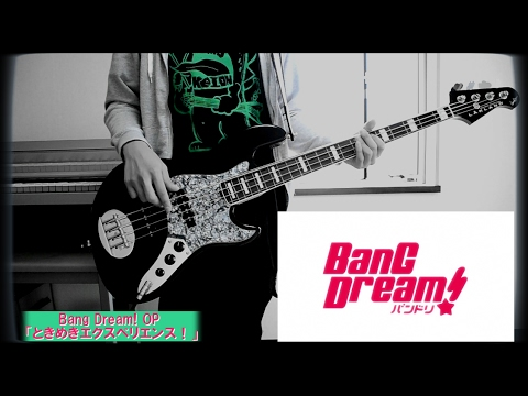 【バンドリ! OP】 ときめきエクスペリエンス! full Bass Cover 【弾いてみた】