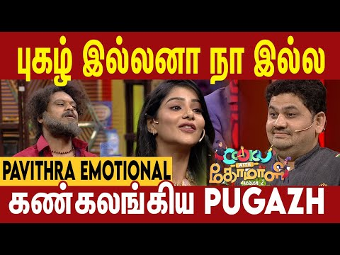 Pavithra Evicted - Emotional Episode | Cooku With ..
