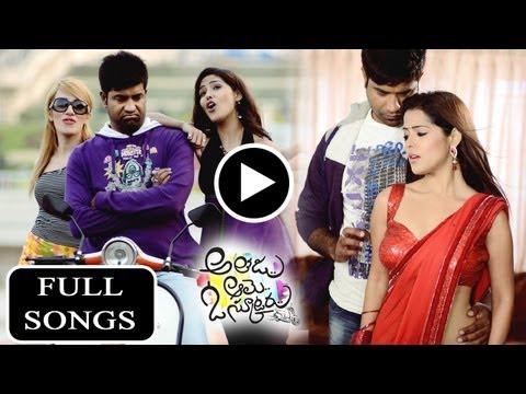 Athadu Aame O Scooter Telugu Movie Full Songs | Jukebox