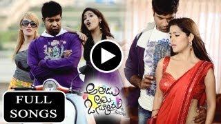 Athadu Aame O Scooter - Full Songs - Vennela Kishore, Priyanka Chabra