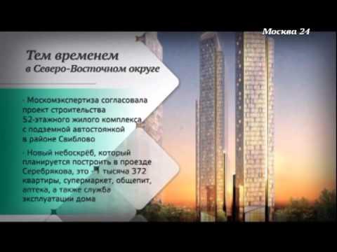 """""""Округа"""": Северо-Восточный административный округ"""
