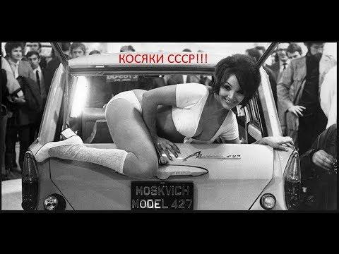 Запрещенный экономичный двигатель,  В СССР он был запрещен КГБ!