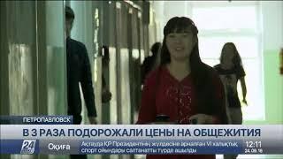 Выпуск новостей 12:00 от 24.09.2018