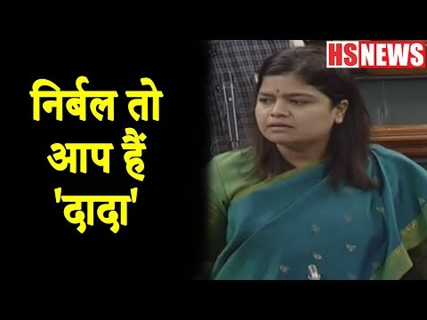 Poonam Mahajan Attacks Adhir Ranjan Chaudhury In LS | Lok Sabha | Poonam Mahajan