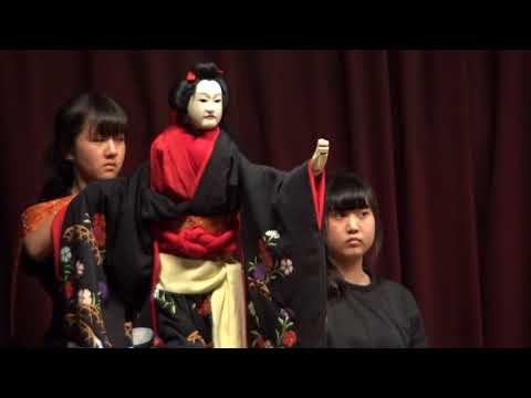 人形芝居のふるさと西宮〜人形浄瑠璃競演「西宮浜脇中学校」と「南淡中学校」郷土芸能部公演