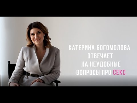 Сексуальные фантазии: их роль в гармоничных отношениях   ELLE Ukraine
