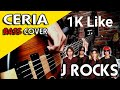J Rocks Ceria Bass Cover