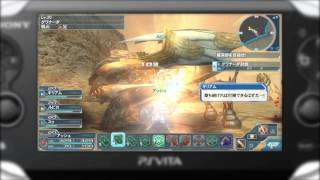 videó Phantasy Star Online 2: EPISODE2 Code