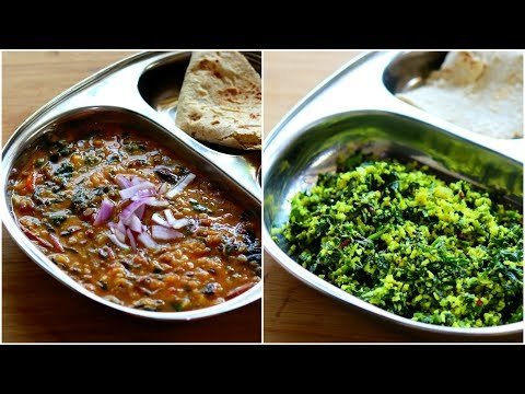 2 Healthy Lunch Ideas For Weight Loss – Easy Healthy Gluten Free Recipes | Skinny Recipes