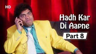 Hadh Kar Di Aapne  Part 8 - Superhit Comedy Film - Govinda - Rani Mukherji - Jhonny Lever