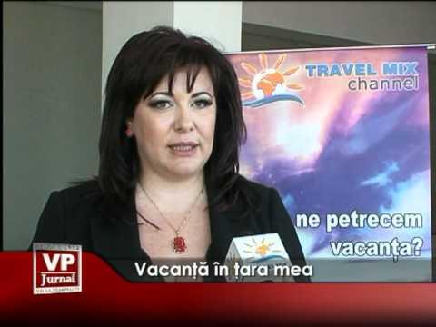 Vacanţă în ţara mea