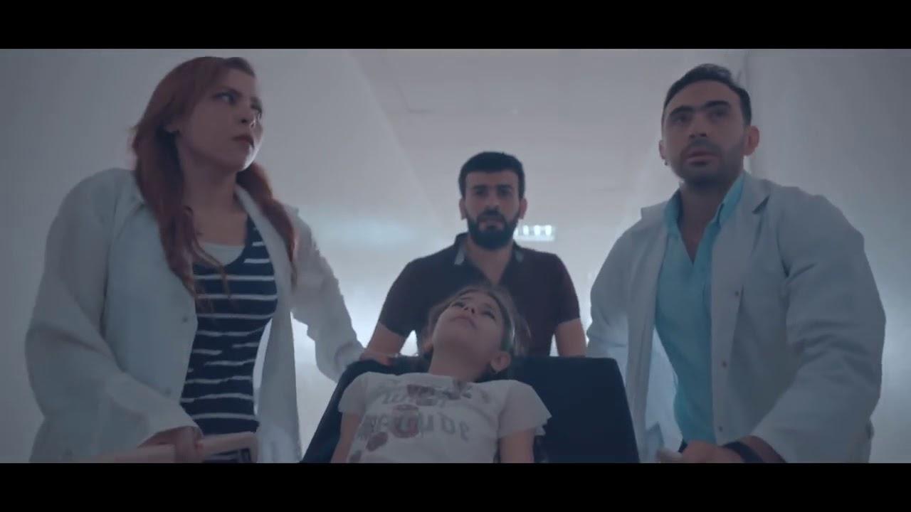 Abo El-reesh Commercial
