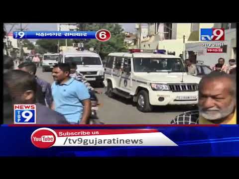 Top 9 Metro News Of The Day: 10/12/2019| TV9News