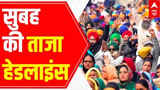Top morning headlines of the day   Farmers Protest in India   22 July 2021