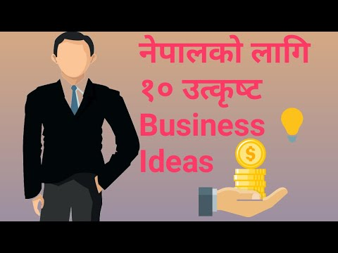 mp4 Business Ideas Nepal, download Business Ideas Nepal video klip Business Ideas Nepal