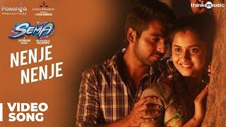 Sema Songs | Nenje Nenje Video Song | G.V. Prakash Kumar, Arthana Binu | Valliganth | Pandiraj