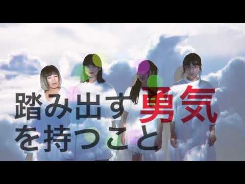 『コトバカナデ』 PV ( #マボロシ可憐GeNE #マボカレ )