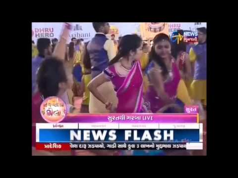 Kaho Poonam Na Chand Ne   Surat Navratri   ETV News Guajrati Live