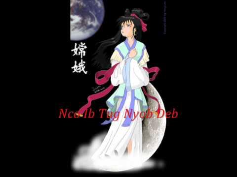 Hmong Sad Song - Nco Ib Tug Nyob Deb (Girl VErsion) Lyrics