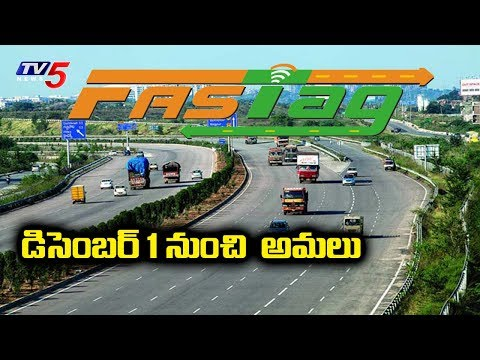 FASTag mandatory for all vehicles from Dec 1| TV5 News