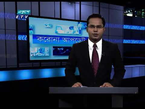 Corona Virus Update || 12 Pm || 20 October 2020 || ETV News