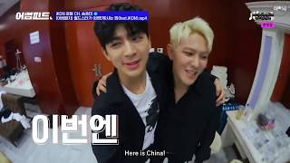 Download [ENG SUB] 181023 Awesome Feed - iKON Song Yunhyeong