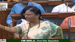 Finally Azam Khan apologizes in Lok Sabha: Rama Devi  however refuses to accept it