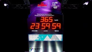 OMEGA celebrates the one year countdown to PyeongChang 2018 - dooclip.me