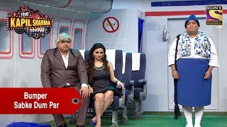 Click here to Subscribe to SETINDIA Channel : http://www.youtube.com/setindia Click here to watch the funny moments of The Kapil Sharma Show - https://www.youtube.com/playlist?list=PLzufeTFnhupxrNHOt0niMIngbRfWKKrXf  Watch hilarious moments from The Kapil Sharma Show, as Bumper performs her contradistinctive roles and entertains the audience with her hilarous gestures.  Cast : Kapil Sharma, Navjot Singh Sidhu, Sunil Grover, Ali Asgar, Chandan Prabhakar, Kiku Sharda, Sumona Chakravarti, Rochelle Rao, Sugandha Mishra, Kartikey Raj, Suresh Menon, Manju Sharma, Upasana Singh  More Useful Links : Visit us at : http://www.sonyliv.com   Like us on Facebook : http://www.facebook.com/SonyLIV   Follow us on Twitter : http://www.twitter.com/SonyLIV   Also get Sony LIV app on your mobile   Google Play - https://play.google.com/store/apps/details?id=com.msmpl.livsportsphone   ITunes - https://itunes.apple.com/us/app/liv-sports/id879341352?ls=1&mt=8