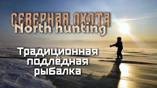 Зимняя рыбалка в якутии туры