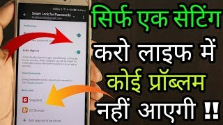 One Amazing Android Phone Secret Setting || Nobody Knows