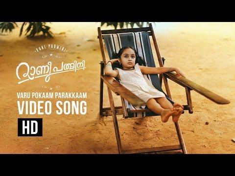Rani Padmini Song Varu Pokaam Parakkaam Shewtha Mohan, Lola