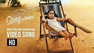 Varu Pokaam Parakkaam Official Video Song