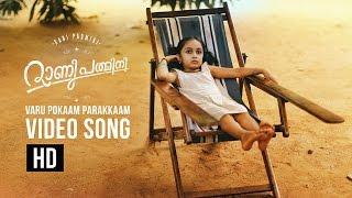 Varu Pokaam Parakkaam Official Video Song