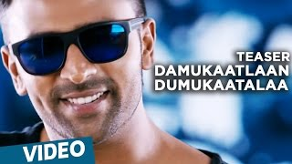 KodittaIdangalaiNirappuga imKBRshanthnu The New SuperDancer music CSathya4 Dir
