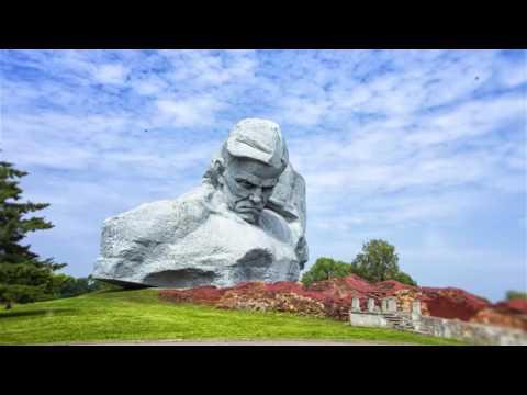 Добро Пожаловать в Беларусь! Мемориал