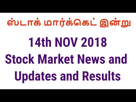 Stock Market Updates and News 14th NOV 2018 | Tamil Share
