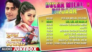 Dulha Milal Dildaar Bhojpuri Audio Songs Jukebox Ft Ravi Kishan