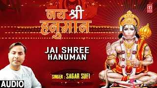 जय श्री हनुमान Jai Shree Hanuman I SAGAR SUFI I Latest Hanuman Ji Bhajan I Full Audio Song