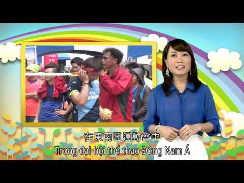 Cuộc thi đấu cầu mây Thái Lan